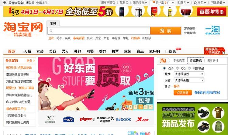 Hướng dẫn đặt hàng Quảng Châu giá rẻ