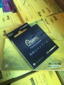 Hình ảnh thực tế bao cao su Osumi chính hãng Nhật Bản